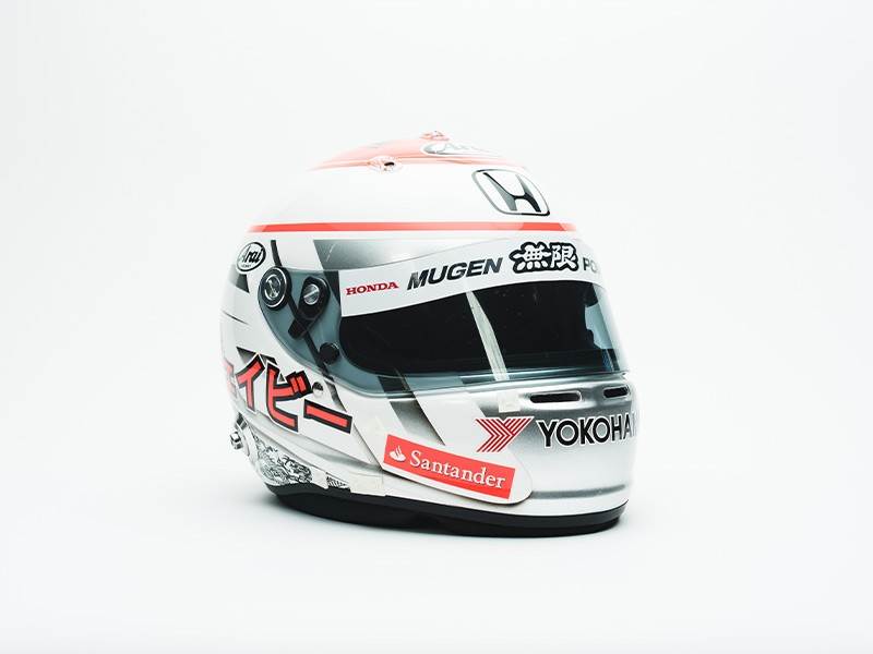 2017 Jenson Button Super GT helmet